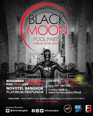 BLACK MOON POOL PARTY : FORFUN Social Night #8 TICKET